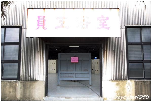 090608台北機廠 - 02.jpg