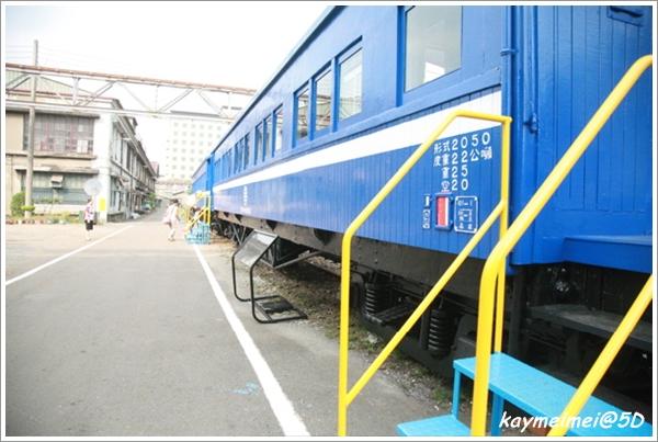 090608台北機廠 - 20.jpg