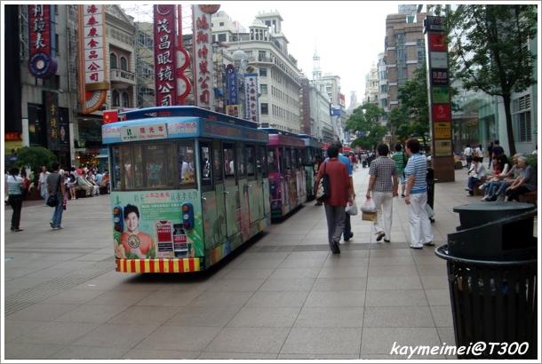 090922上海 - 038.jpg