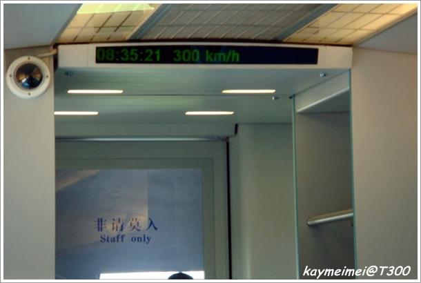 090922上海 - 060.jpg