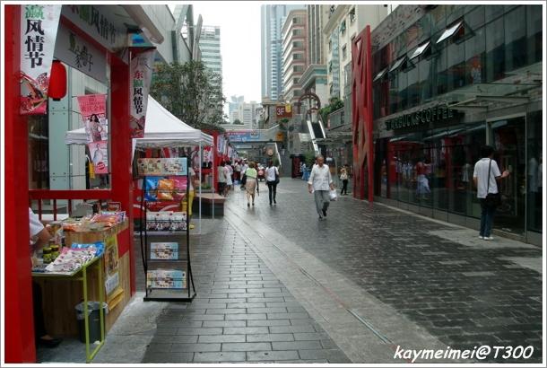 090922上海 - 062.jpg