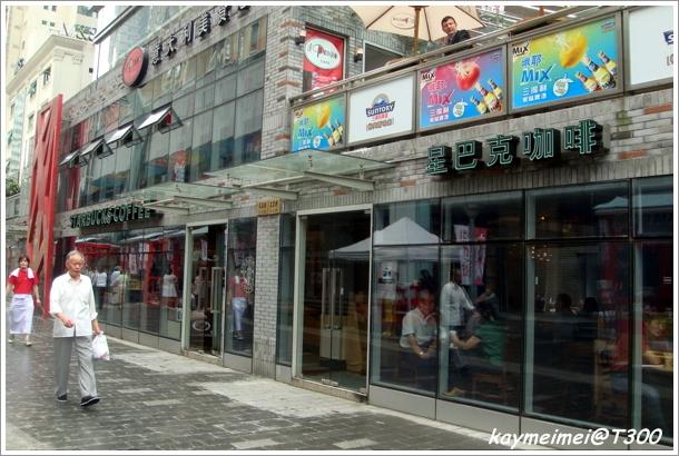 090922上海 - 063.jpg