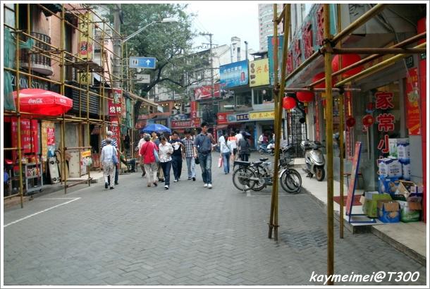 090922上海 - 064.jpg