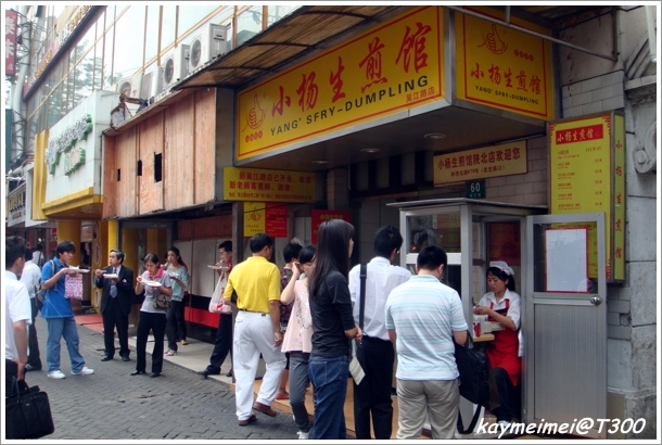 090922上海 - 066.jpg