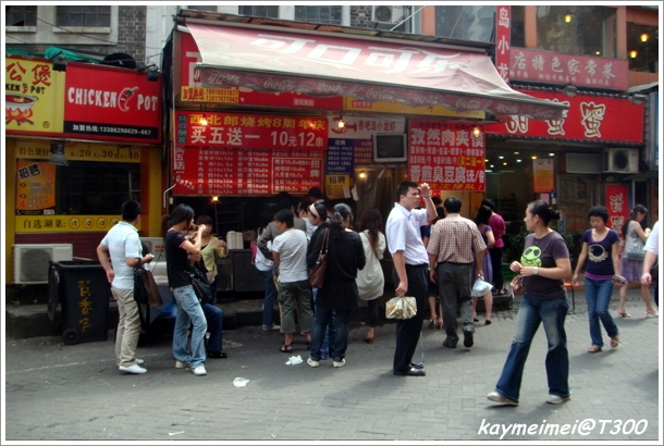090922上海 - 068.jpg