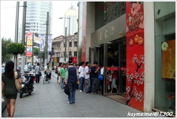 090922上海 - 069.jpg