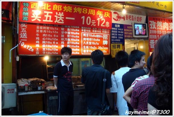 090922上海 - 081.jpg