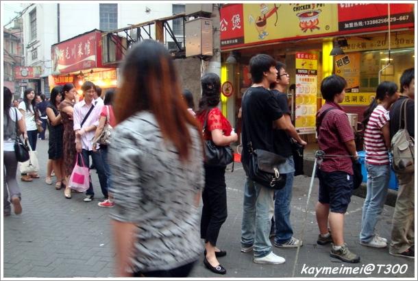 090922上海 - 082.jpg