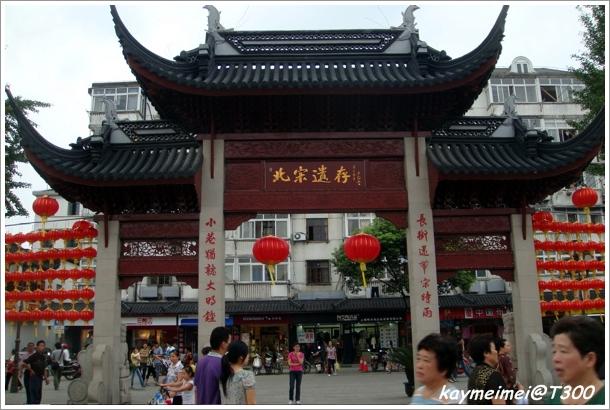 090922上海 - 091.jpg