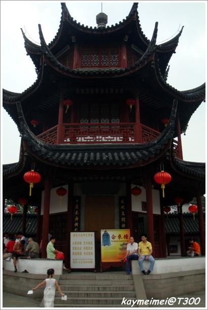 090922上海 - 092.jpg