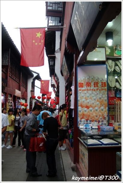 090922上海 - 096.jpg