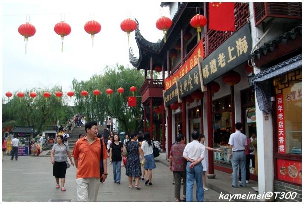 090922上海 - 098.jpg