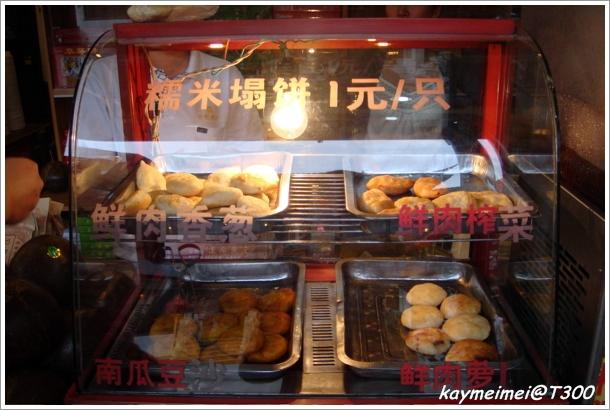 090922上海 - 099.jpg