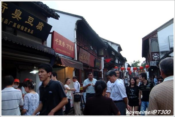 090922上海 - 116.jpg