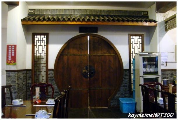 090922上海 - 129.jpg