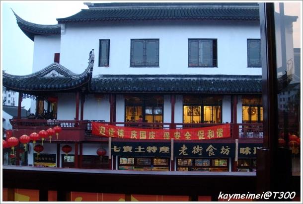 090922上海 - 130.jpg