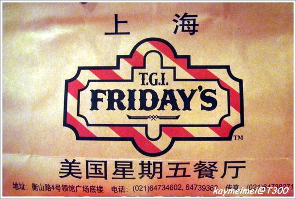 090922上海 - 158.jpg