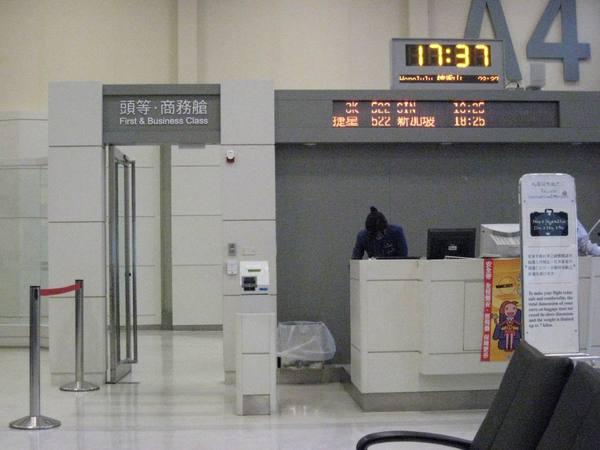 登機室,.要出國囉....