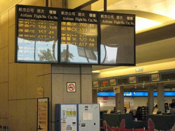 出國航班表