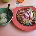 我的午餐--雲吞叉燒麵