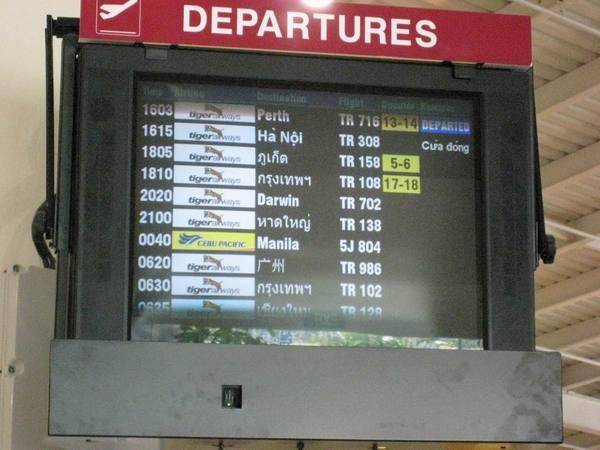 我們要往達爾文的航班資訊