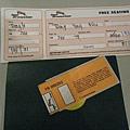 我的虎航機票