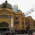 Flinders Station.JPG