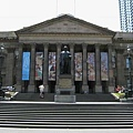 State Library-3.JPG