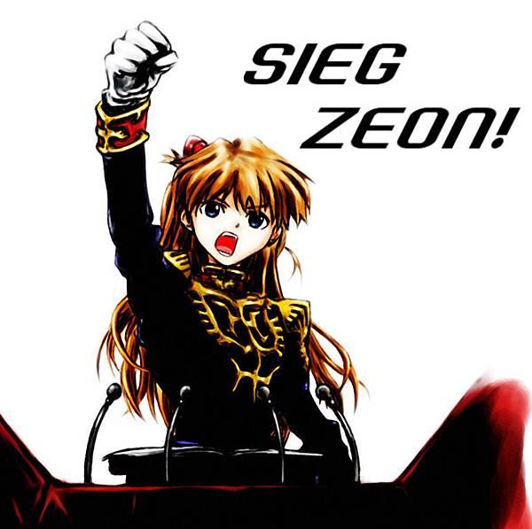 Asuka_Sieg_Zeon