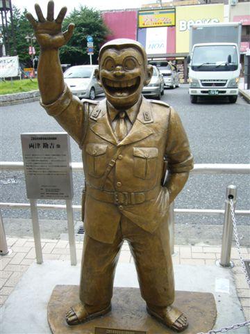 龜有車店的兩津銅像  .jpg