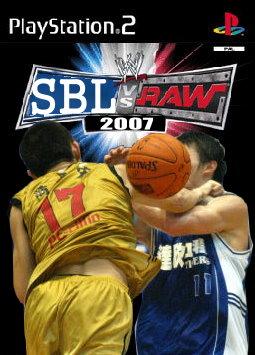 SBL PS2.jpg