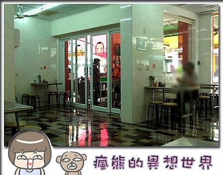 國華麵館1.jpg