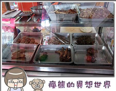 國華麵館1-1.jpg