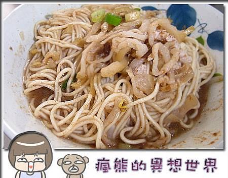 國華麵館3.jpg
