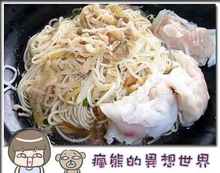 國華麵館4.jpg