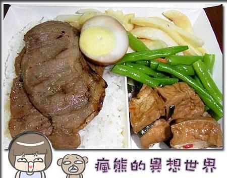口味燒肉飯2.jpg