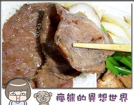 口味燒肉飯3.jpg