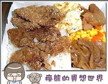 口味燒肉飯4.jpg