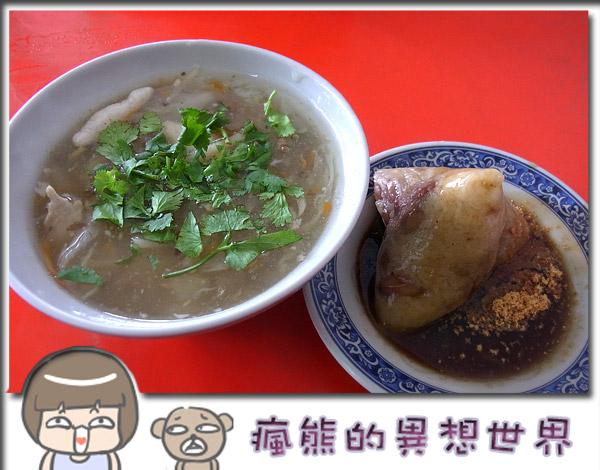 海豐肉粽2