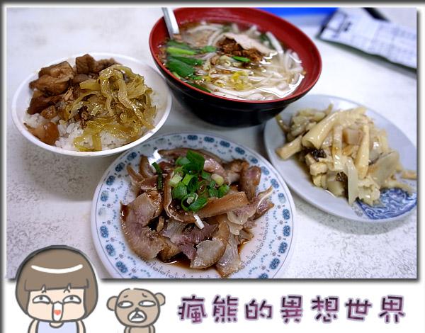 鳳山鹹米苔目2