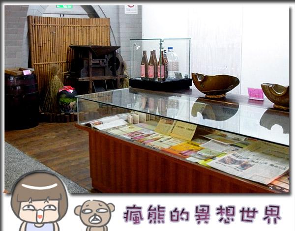 屏東台酒廠13