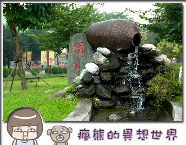 屏東台酒廠3