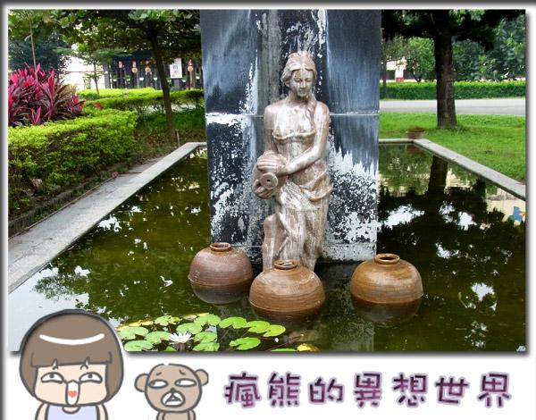 屏東台酒廠9