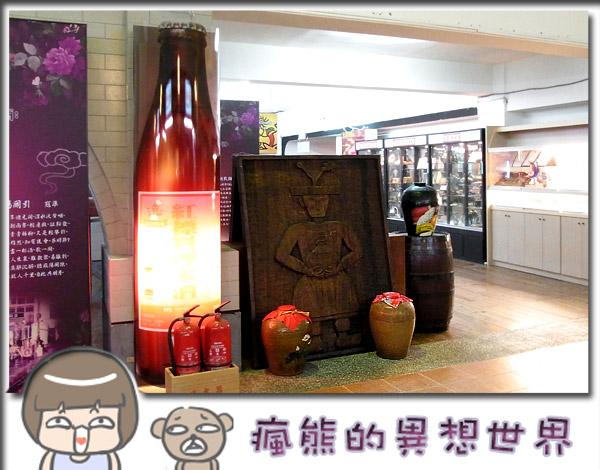 屏東台酒廠11