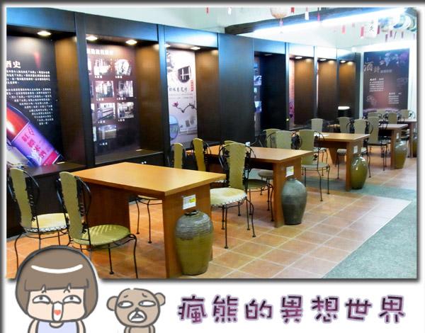 屏東台酒廠12