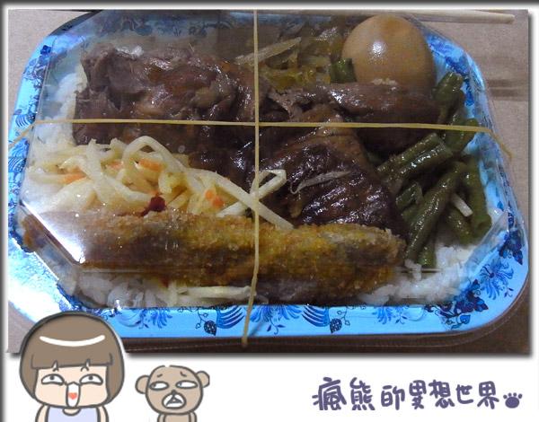 台鐵雞腿餐盒1