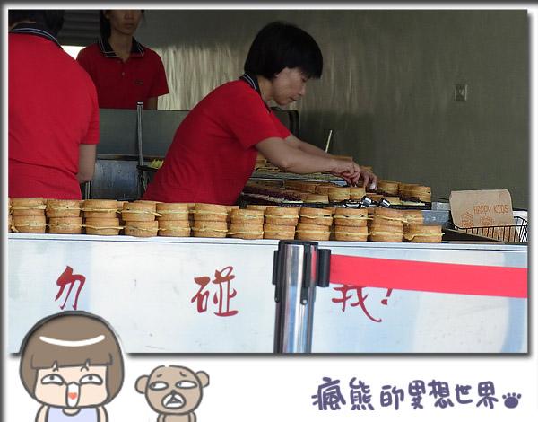 萬丹紅豆餅黃2