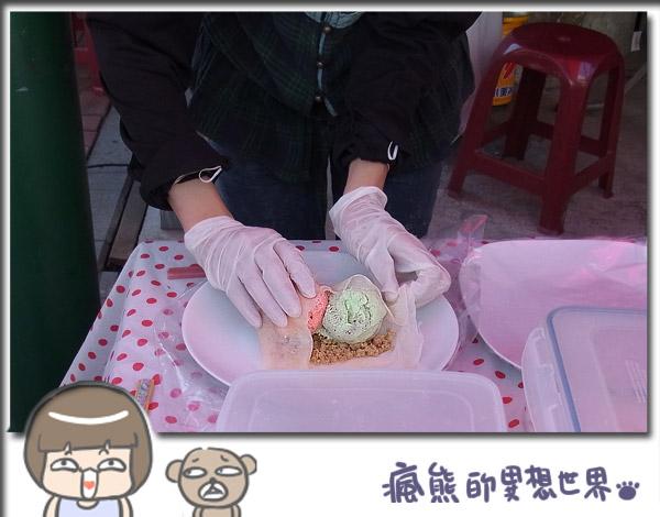 第一冰淇淋2