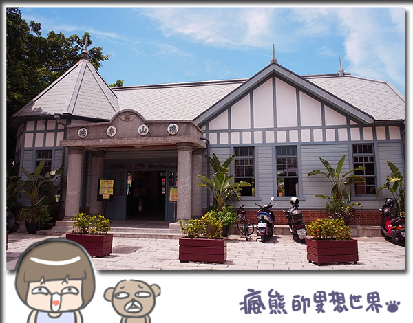 旗山車站1