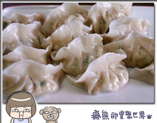 豬肉水餃6